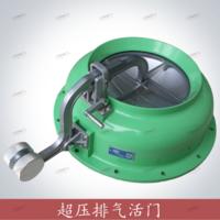 PS-D250超压排气活门